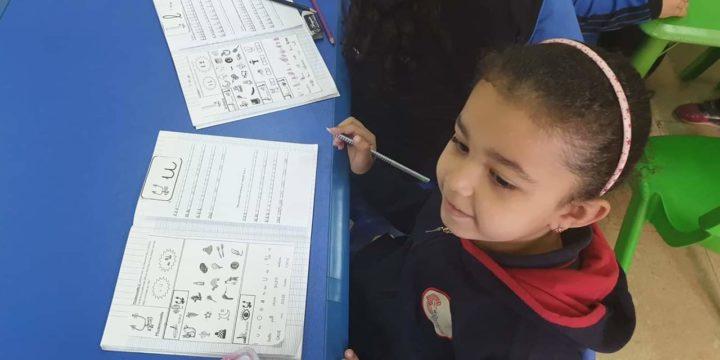 L'entrée des enfants dans l'écriture