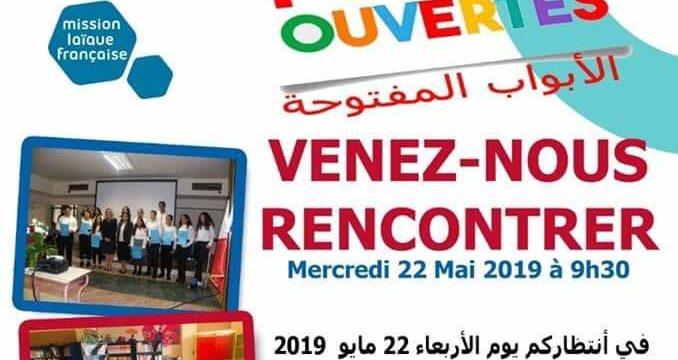 Portes ouvertes-Mercredi 22 mai 2019