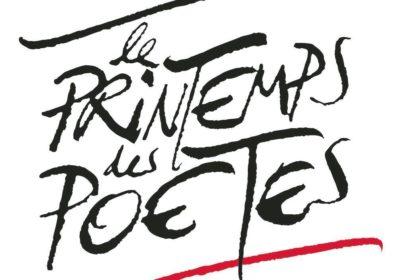 Le printemps des poètes a fait la part belle au Lycée Simone de Beauvoir